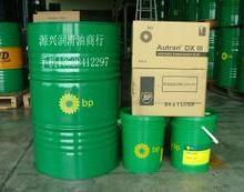 供应BP液压油/BP液压油代理商价/深圳BP液压油批发图片