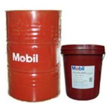 供应工业润滑油、工业润滑油报价、深圳工业润滑油厂家、工业润滑油