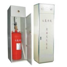 供应上海机房七氟丙烷灭火设备,上海机房七氟丙烷灭火设备价格