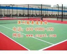 供应PVC体育运动地板