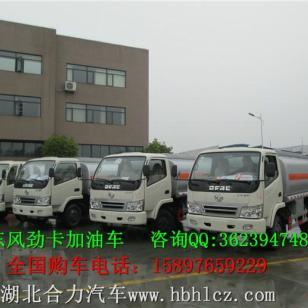 郑州油罐车厂家图片