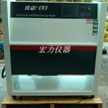 紫外线耐候试验箱图片