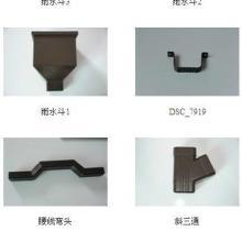 供应四川落水系统彩铝弧形雨水斗/雨水斗价格批发