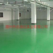 惠州环氧地坪报价厂家大量批发价格批发