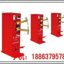金属对焊机DN-10型脚踏钢筋点焊机 碰焊机