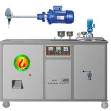 供应洗衣粉设备 洗衣粉包装机 洗涤用品厂