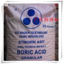 供应中国硼酸生产厂家,广东硼酸总经销