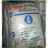 供应广东中成98大苏打价格,中成广东大苏打产品的供求信息
