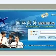 供应触摸查询教学一体机深圳65寸教育一体机厂家教育一体机软件