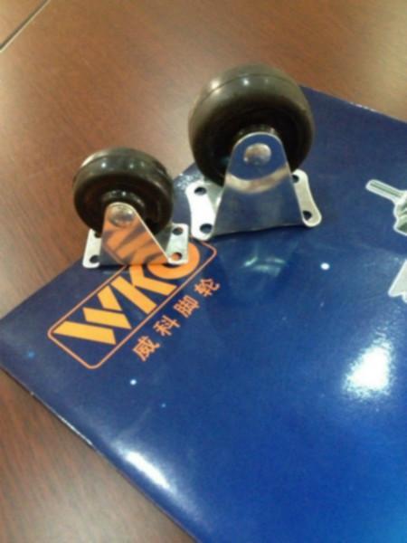 1.5寸固定橡胶脚轮万向轮工业图片/1.5寸固定橡胶脚轮万向轮工业样板图 (1)