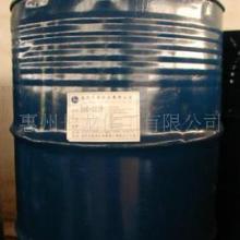 回收醇酸树脂15133013685