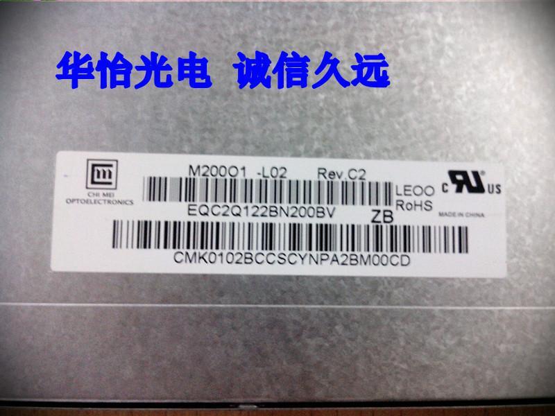 供应20寸液晶屏M200O1-L02