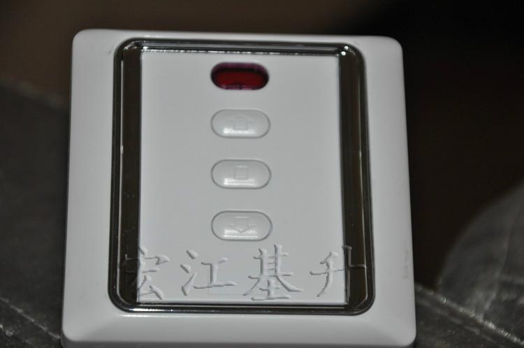 24V电动开窗器开关接收器遥控器图片/24V电动开窗器开关接收器遥控器样板图 (2)