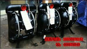 大同矿用泵可潜水 掘进面排污BQG-100/0.3办事处? 风泵