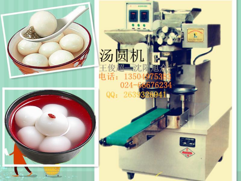 供应粘豆包机图片