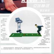 辽宁省立定跳远测试仪图片