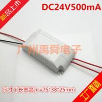 供应24V500mA开关电源厂家直销