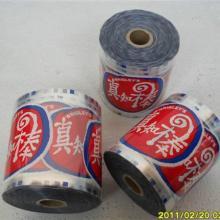 供应用于烫印的热转印膜价格