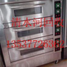 供应东莞面包房烤箱深圳烘培坊烤炉回收免费评估