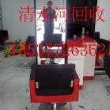 供应深圳南山西乡美发用品美发椅子回收