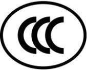供应高强度气体放电灯用电子镇流器CCC认证多少钱