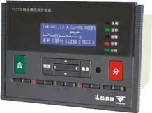 供应远征YZ302系列微机综合保护批发