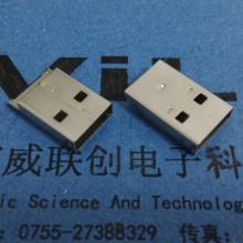 供应USB公头沉板小铁壳小铜壳