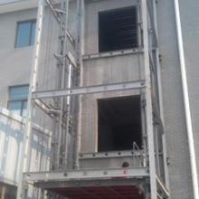 供应 新疆哈密升降稳定的固定导轨式垂直货梯厂家上门安装图片