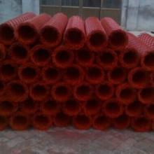 供应钢板网供应商 钢板网生产商 钢板网生产