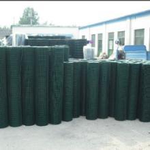 供应 直销波浪型围栏网 荷兰网厂家 乌海荷兰网供应商
