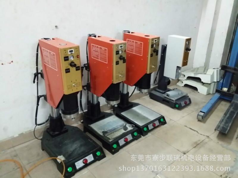 供应广东马桶盖超声波焊接机厂家