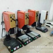 供应广东订书机超声波塑胶焊接机