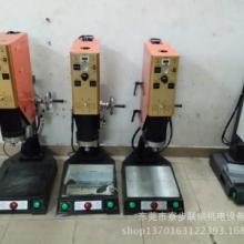 供应广东东莞超声波焊接配件模具批发,重庆点焊机,广东超声波焊机图片