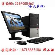 深圳组装机推荐-电脑配置装机报价图片