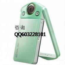 供应卡西欧EX-TR350薄荷绿最低代理价格批发Q603228101