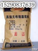 供应周口冠军销量一次座浆料,品质保证价格优惠