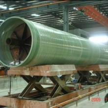 供应秦皇岛玻璃钢管道,玻璃钢缠绕管,供热玻璃钢管,高压玻璃钢管图片