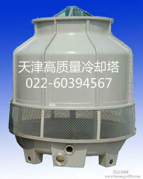 供应天津冷却塔标准