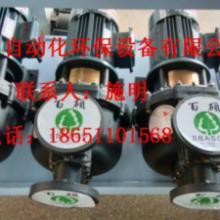 供应苏州水处理专用耐酸碱泵供应商;水处理专用耐酸碱泵价格图片