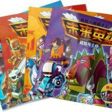 供应儿童图书批发机器人纸模手工