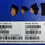 深圳供应功率晶体管 BCP56 SOT-223