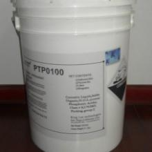 供应美国清力高效反渗透膜阻垢剂,美国清力不处理剂批发