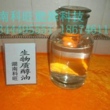供应江汉热值高火力猛生物醇油配方,汉阳生物醇油技术加盟