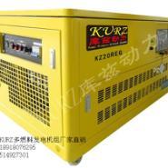 自启动20千瓦汽油发电机图片