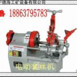 供应电动套丝机销售热线18863795783