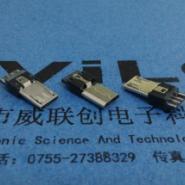 3.6加长MICRO5P焊线式公头铁壳图片