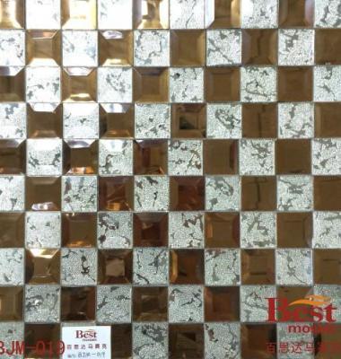 玻璃马赛克图片/玻璃马赛克样板图 (1)