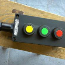 (二钮一灯)BZA8050-A2D1防爆防腐主令控制按钮盒