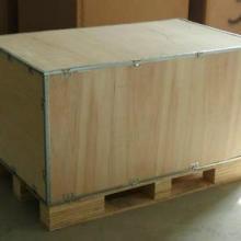 供应中山熏蒸木箱,中山木箱,中山环保木箱,中山夹板木箱,