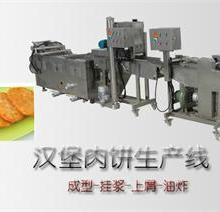 供应汉堡肉饼生产线调理食品裹涂生产线裹浆裹粉生产线
